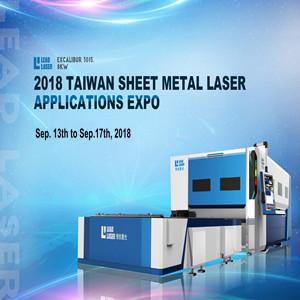Taiwan sheet metal laser application  exhibition