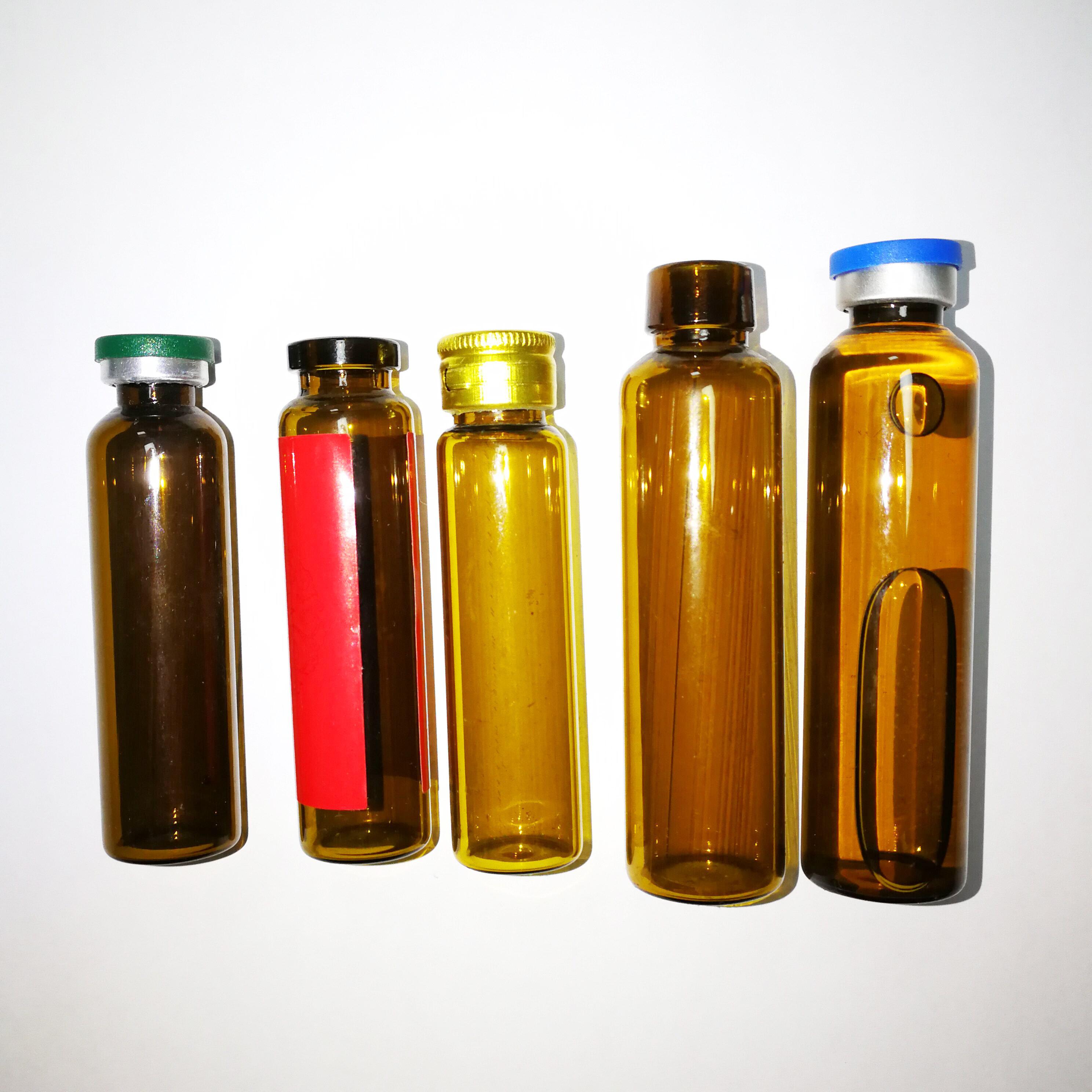 10-20ml口服液瓶子