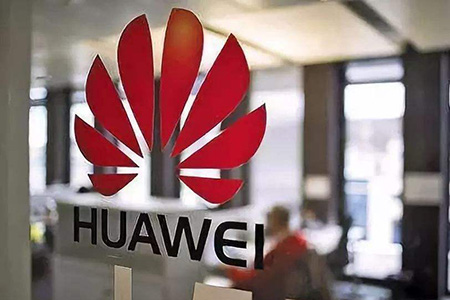 Huawei aims $50 billion in 2019