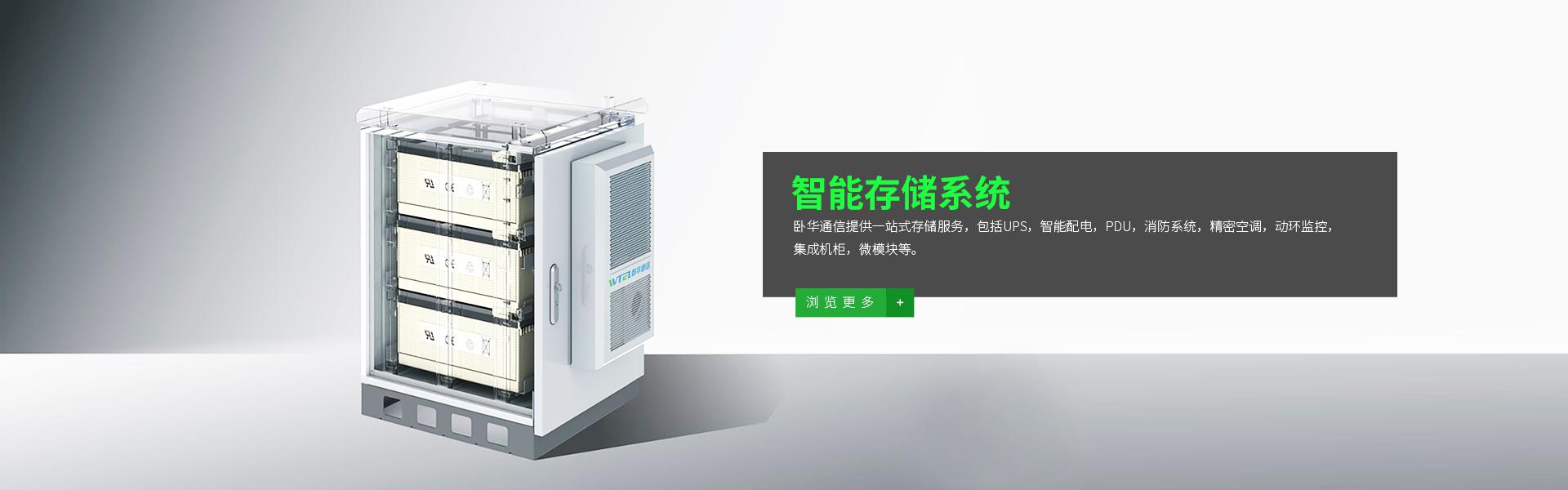 banner04中文