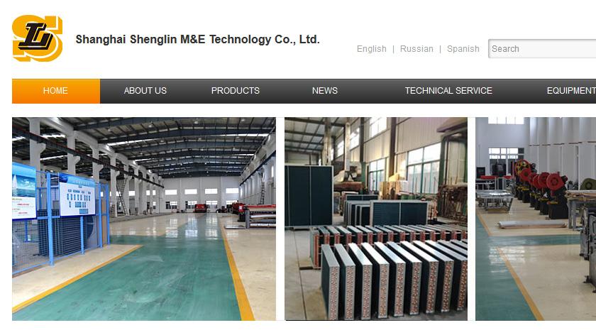上海笙霖机电科技有限公司