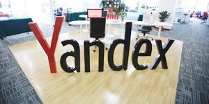 yandex体验中心